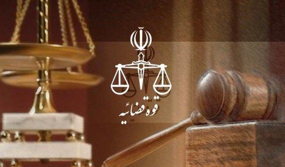 اجرای سومین دوره بازرسی های اداری از دفاتر شعب قضایی سراسر کشور