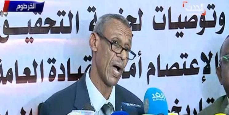 کمیته حقیقت یاب سودان تیراندازی نیروهای امنیتی به معترضان را تأیید کرد