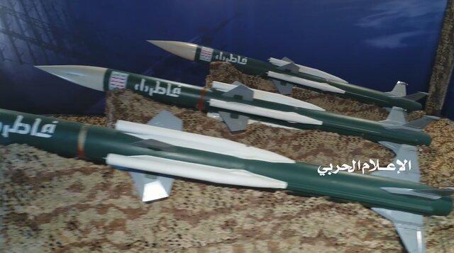 رونمایی انصارالله از دو سامانه پدافند هوایی