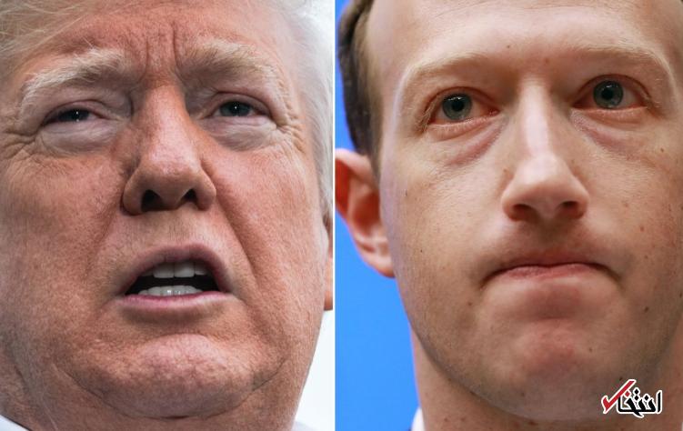 دونالد ترامپ دیدار خود و مدیرعامل فیس بوک را در توییتر تایید کرد!
