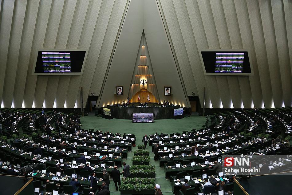 مجلس با یک فوریت طرح شفافیت آرای نظام تقنینی موافقت کرد