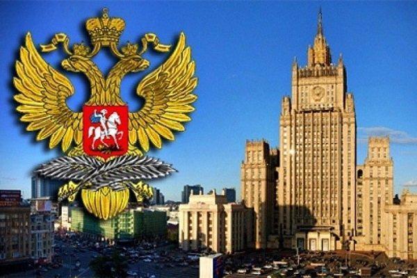 مسکو: آمریکا در امور سازمان ملل کارشکنی می کند